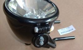 Bosch első lámpa